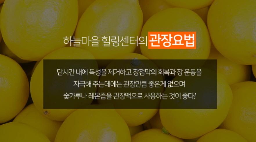 꾸미기_암환자요양원_9.jpg