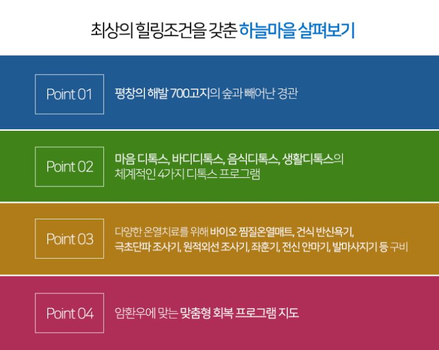꾸미기_암환자요양원_10.jpg