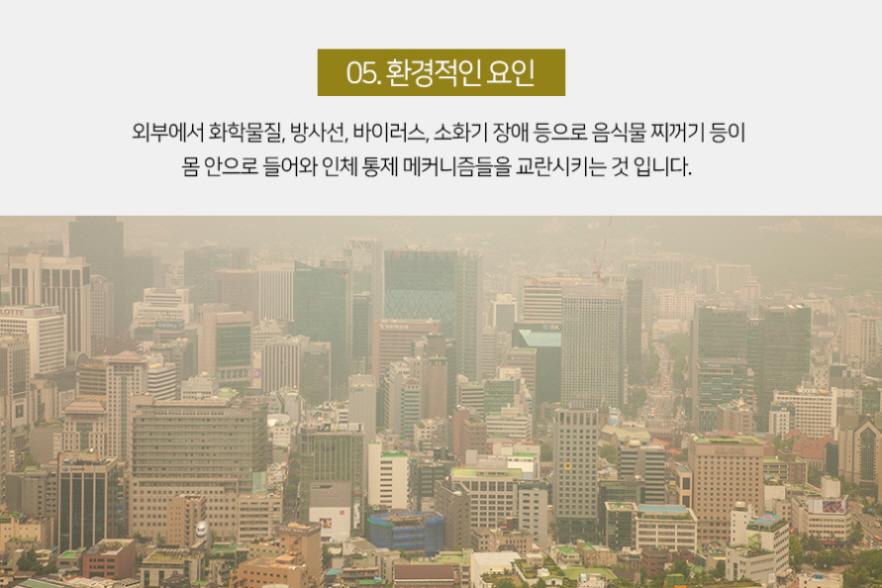 꾸미기_암환자요양원_6.jpg