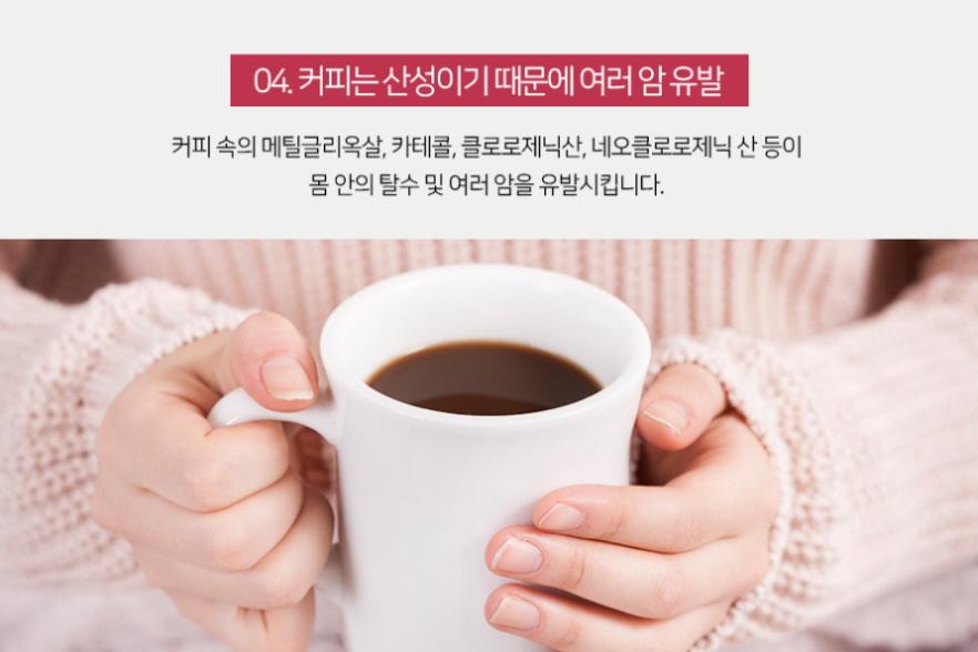 꾸미기_암환자요양원_5.jpg