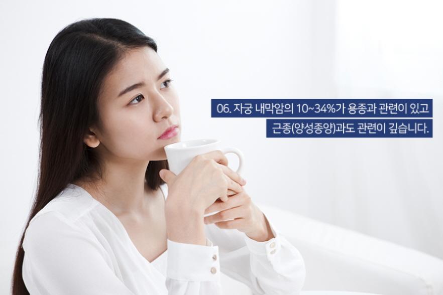 꾸미기_암환자요양원_7.jpg