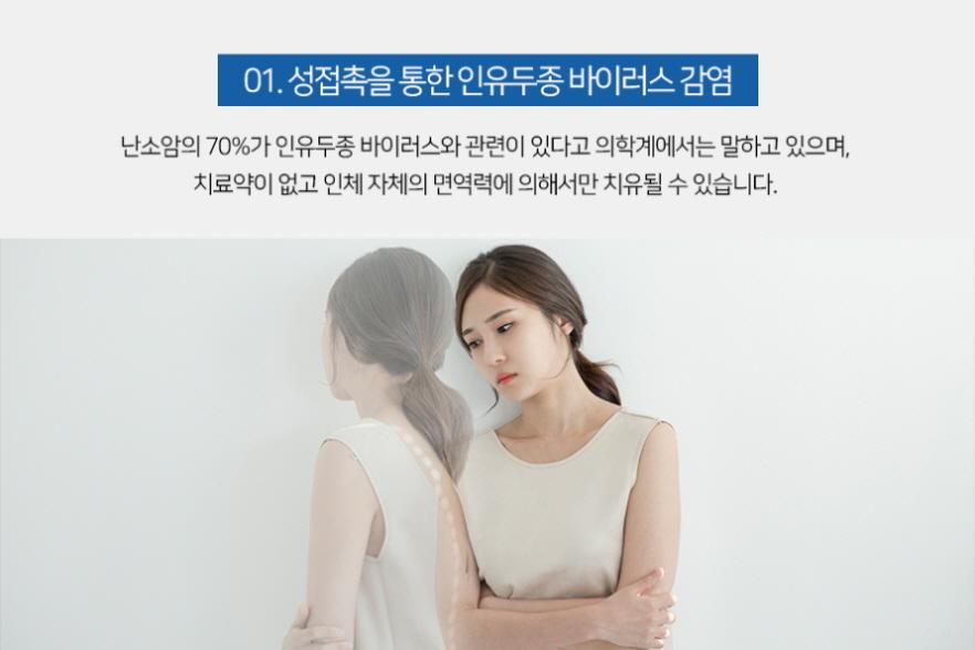 꾸미기_암환자요양원_2.jpg
