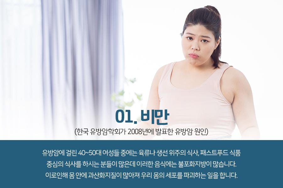 일괄편집_유방암요양원_2.jpg