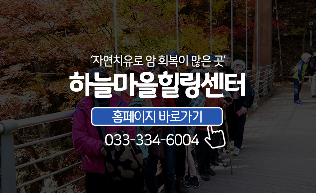 일괄편집_유방암요양원_16.jpg