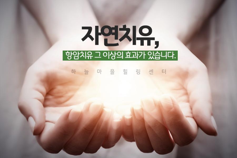 일괄편집_유방암요양원_15.jpg
