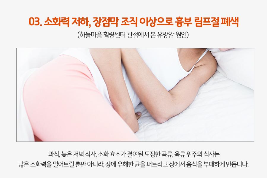 일괄편집_유방암요양원_8.jpg