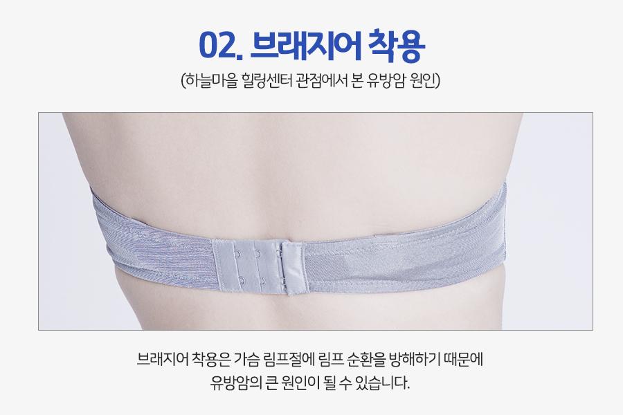 일괄편집_유방암요양원_6.jpg