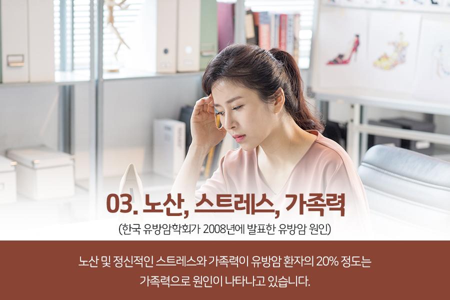 일괄편집_유방암요양원_4.jpg
